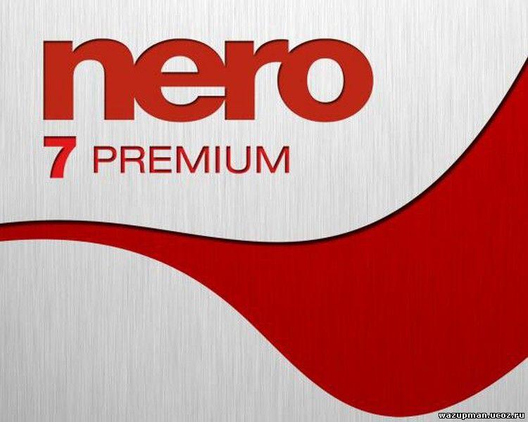 Nero-7.5.9.0+Rus+Crack Программное обеспечение.